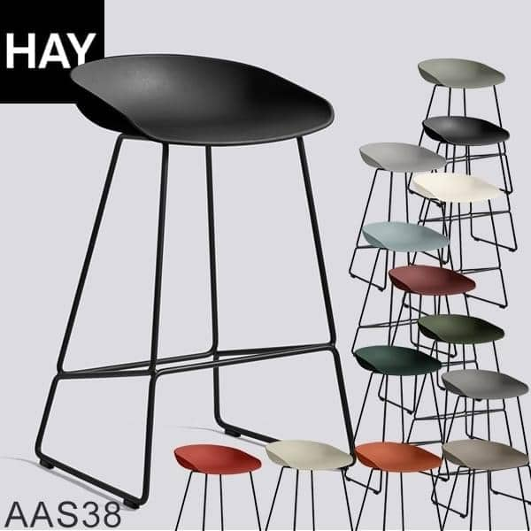 ABOUT A STOOL, stool da bar di HAY - rif. AAS38 e AAS38 DUO - Base in acciaio, scocca in polipropilene