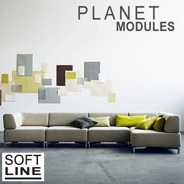 Sofa PLANET av SOFTLINE, en modulær salong