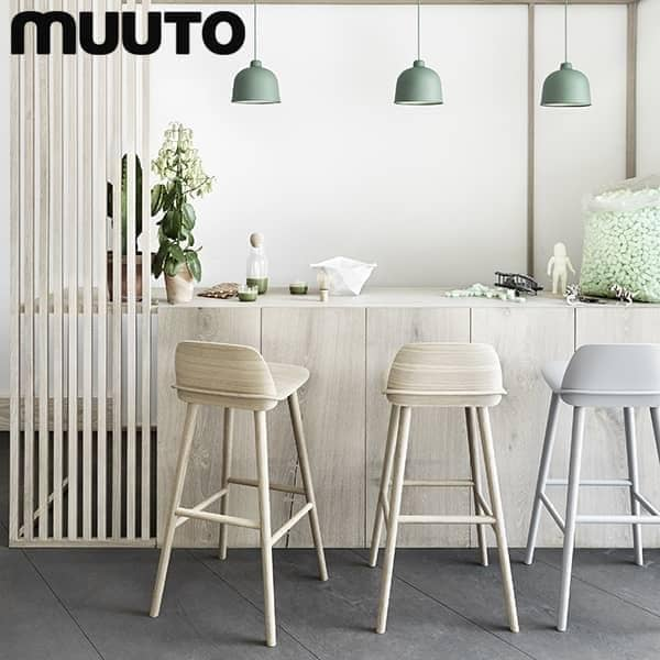 NERD bar stool, the perfect combination of comfort and Scandinavian design. Muuto