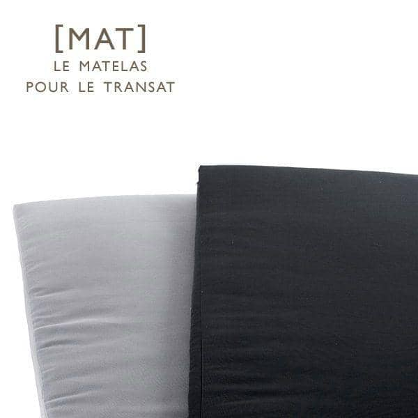 matelas pour le transat wave au jardin et sur la terrasse h misph re. Black Bedroom Furniture Sets. Home Design Ideas