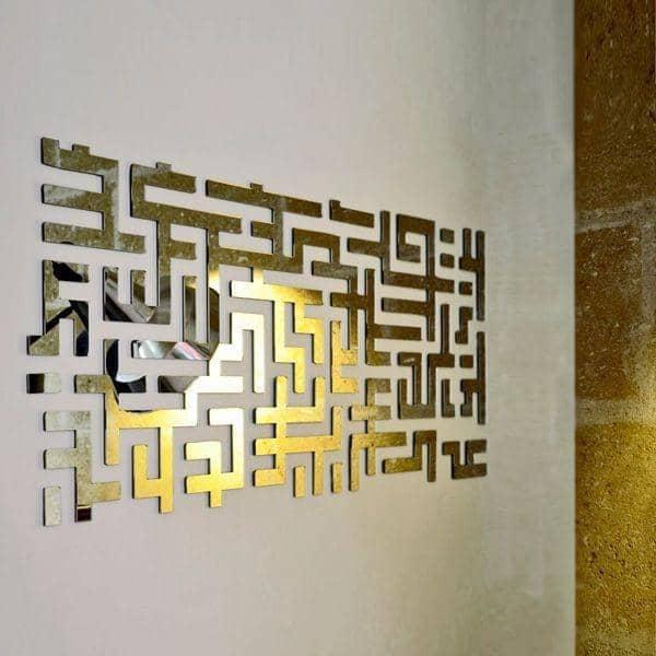 Miroir décoratif LOST PARTS : comme un labyrinthe - 98 x 45 cm